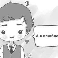 Аватар Максима Ваулина