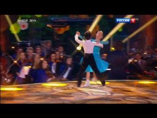 Синяя птица. Марат Акаутдинов и Елизавета Цымбалюк. Бальные танцы