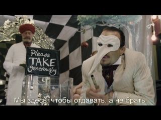 Воображариум Доктора Парнаса | The Imaginarium of Doctor Parnassus (2009) Eng + Rus Sub (1080p HD)