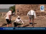 Археологические раскопки в Аккерманской крепости