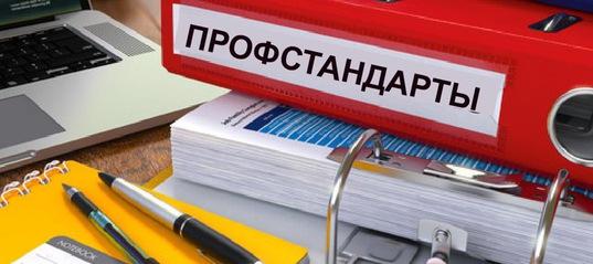 электробезопасности требование инструкции при проведении слесарь-судоремонтник работ по
