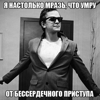 Руслан Журихин