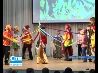 22.02.2017 Фестиваль русско-финской культуры  в школе №9