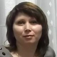 Екатерина Зацепина