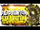 Skyrim ЛУЧШИЙ ЩИТ в игре Разрушитель Заклинаний КАК ПОЛУЧИТЬ РУБИН