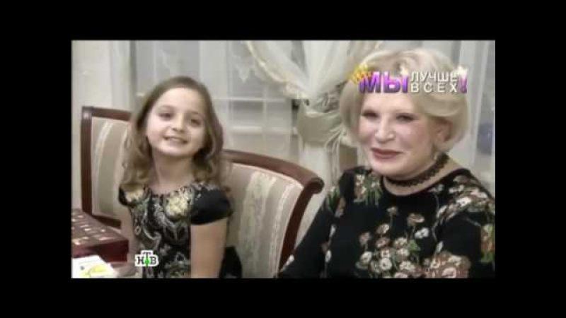 Максакова и её внучка грубят журналистам