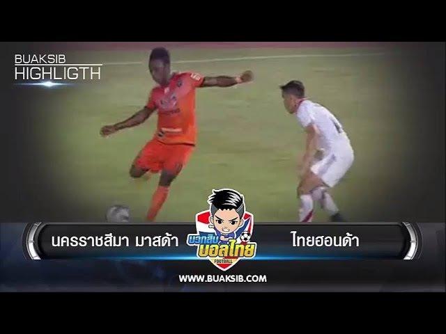 Таиланд-2017. 13 тур. 06.05.17. Нахон Ратчасима - Тай Хонда (1-0)