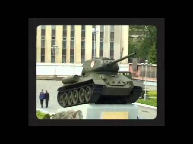 ПЕРОВ ДМИТРИЙ - ГИМН НИЖНЕГО ТАГИЛА (Видеоклип)