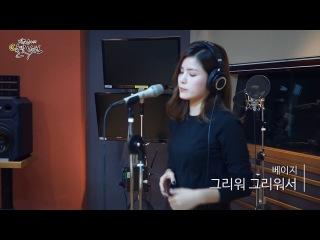 [Moonlight paradise] Beige - Because I Miss You, 베이지 - 그리워 그리워서 [박정아의 달빛낙원] 20161103