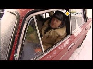Как завести замерзший автомобиль - Главная дорога - Глубокая заморозка