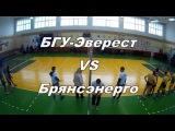 БГУ-Эверест - БрянскЭнерго | Кубок 2016 | Групповой этап | 2:1