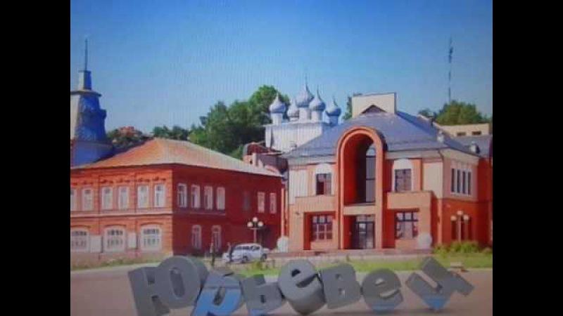 Мой город . исп. автор Евгений Лощилов Земляки, спасибо за фото!С Шлыкову за их об ...