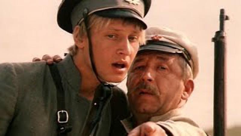 «Зелёный фургон», 1-я серия, Одесская киностудия, 1983