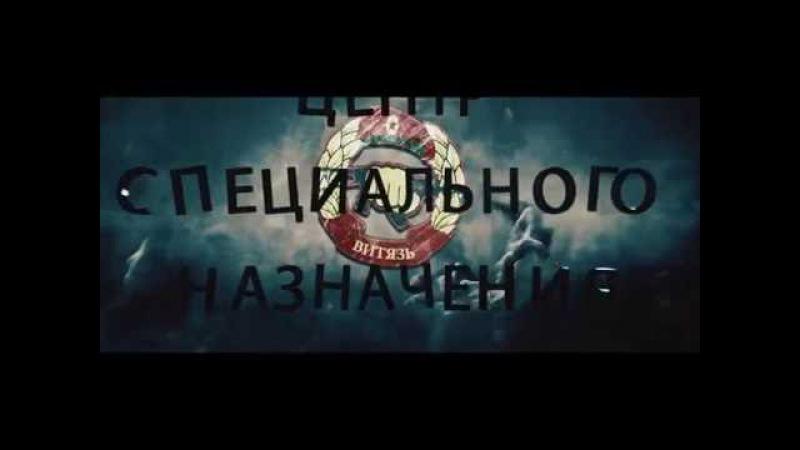 604-й ЦСН ФСВНГ России