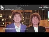 Братья Нечаевы - музыкальный дуэт «Сезон близнецов» рассказали об отеле «Ялта-И ...