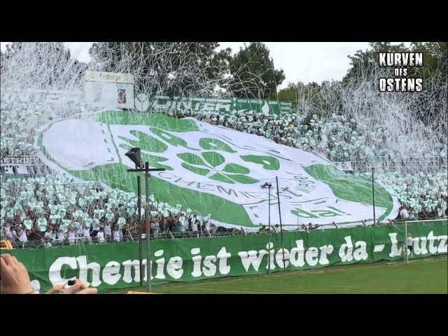 BSG Chemie Leipzig 0:1 1. FC Lokomotive Leipzig 29.07.2017   Choreo Support