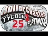 Let's Play Rollercoaster Tycoon 3 Platinum German Part 25 Nacht der Schrecken DeutschRCT 3