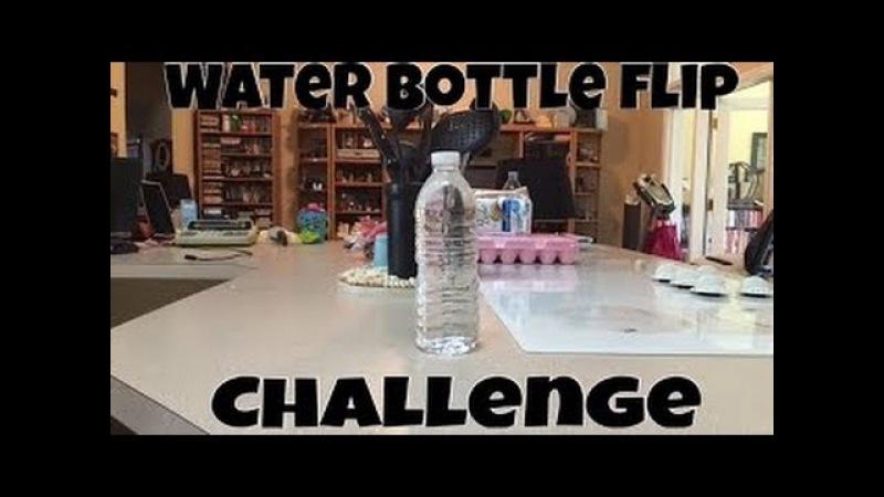 Бутылка Воды Челлендж- Water Bottle Flip Challenge