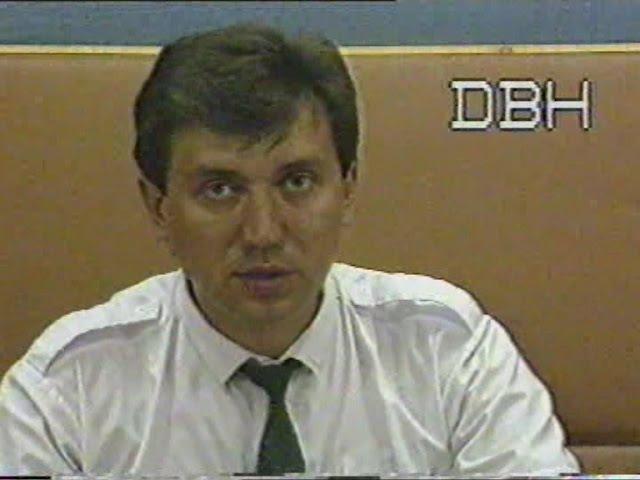 Нерюнгри в дни путча, комментарии КГБ, МВД, Якутия 1991