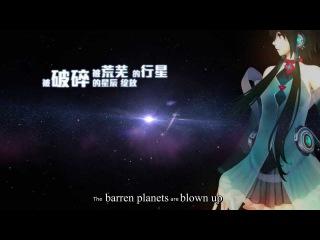 【Luo TianYi】【Senjougahara Yousei】Stars Perished 星·灭 【English Subtitles】