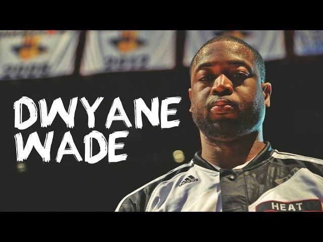 Dwyane Wade Mix 2016 |