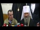 Предстоятель УПЦ розповів про звільнення Тараса Колодія
