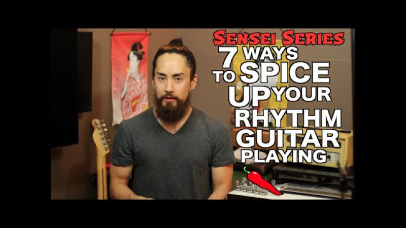 Sensei Series: 7 Ways To Spice Up Your Rhythm Guitar Playing