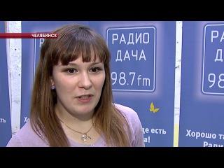 Полуфинал проекта Большой Ремонт на Радио Дача (ОТВ)