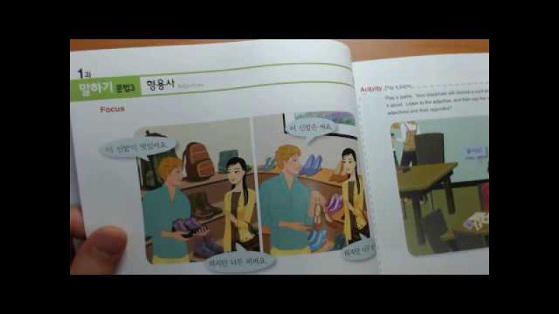 Корейский язык. (мои уроки 25)초급