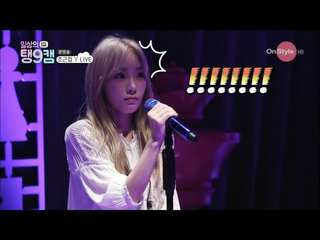 Verbal Jint. surprise Taeyeon in live I
