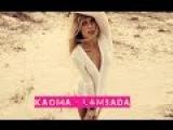 Kaoma - Lambada (2017 Remix) (Music Video)