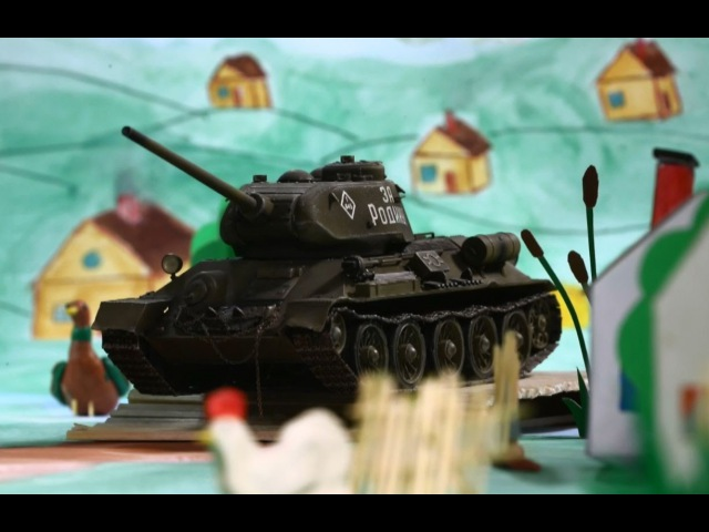 Мультипликационный фильм ко Дню танкиста— «Что такое танк» vekmnbgkbrfwbjyysq abkmv rj ly. nfyrbcnf— «xnj nfrjt nfyr»