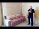 ШОК Германия в шоке от наших шкаф кровать диван трансформер МТУ Киев смарт мебель.