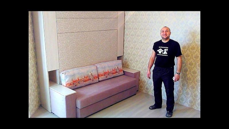 ШОКГермания в шоке от наших шкаф кровать диван трансформер МТУ Киев смарт мебель.