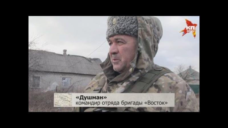 Солдатская правда Душман и его команда Часть II