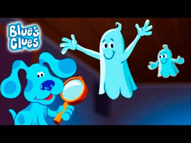 Хэллоуин - Подсказки Бульки: Охота на призраков