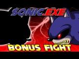 Sonic.EXE BONUS FIGHT