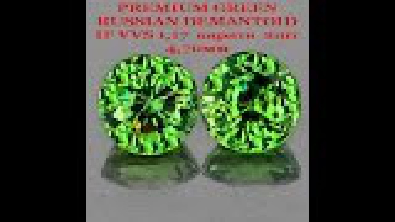 PREMIUM GREEN RUSSIAN DEMANTOID IF VVS 1,17 карата 2шт 4,70мм