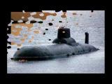 Подводная лодка. Все автономка кончилась.