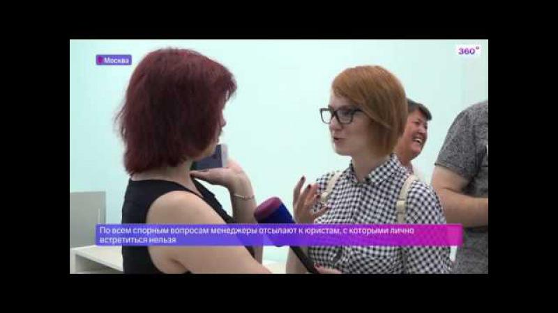 Активисты Молодёжного фронта посетили лже турфирму