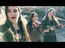 Грузинки красиво поют