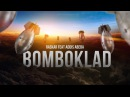 RasKar Addis Abeba Бомбоклад/Bomboklad (official video)