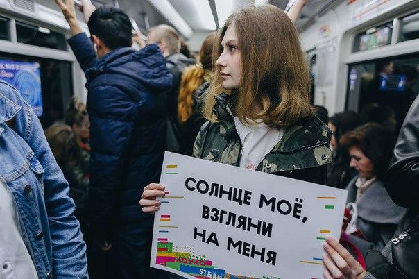 Акция ко дню рождения Цоя в петербургском метро21 июня несколько сту