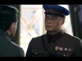 Власик тень Сталина 11