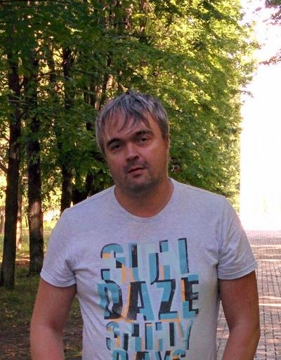 Родион Кривенко