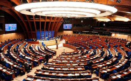 «Международные организации и институты управления стран Европейского Союза»
