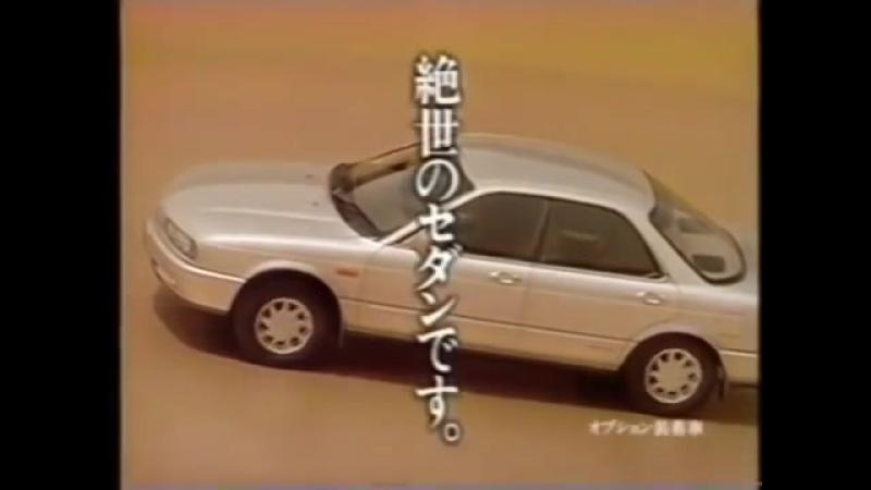 1990 Nissan Presea R10 CM Japan (日産プレセア)