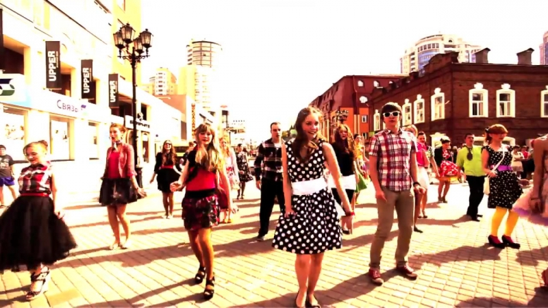Флеш-моб. Стиляги. Танец буги-вуги. » Freewka.com - Смотреть онлайн в хорощем качестве