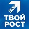 Деловой Форум «Твой Рост» Киров   5 августа