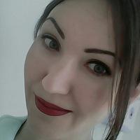 Вероника Рахимова